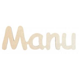 "Prénom personnalisable ""MANU"""