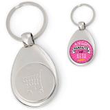 Porte clés jeton de caddie AESH - Idée cadeau